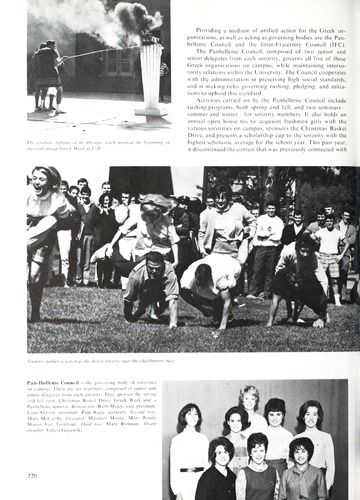 University of Detroit Yearbook Collection: 65 Tower